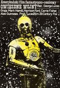 Star Wars posters by Jakub Erol