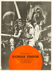 Star Wars Romanian poster 1978