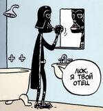 Vader brushing his teeth.jpg