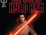 Звёздные войны: Восхождение Кайло Рена, часть 4