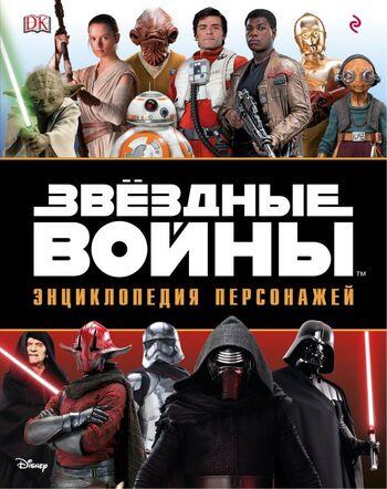 Русскоязычное издание