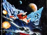 X-wing: Призрачная эскадрилья