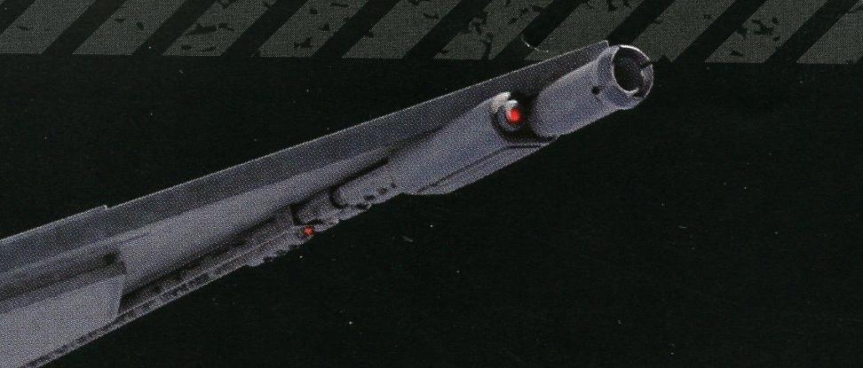 Лазерная пушка L-s9.3/Канон