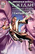 Star Wars jedi-fallen-order 3 Rus Fan