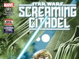 Звёздные войны: Кричащая цитадель, часть 1
