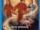 Юные рыцари-джедаи: Золотой шар