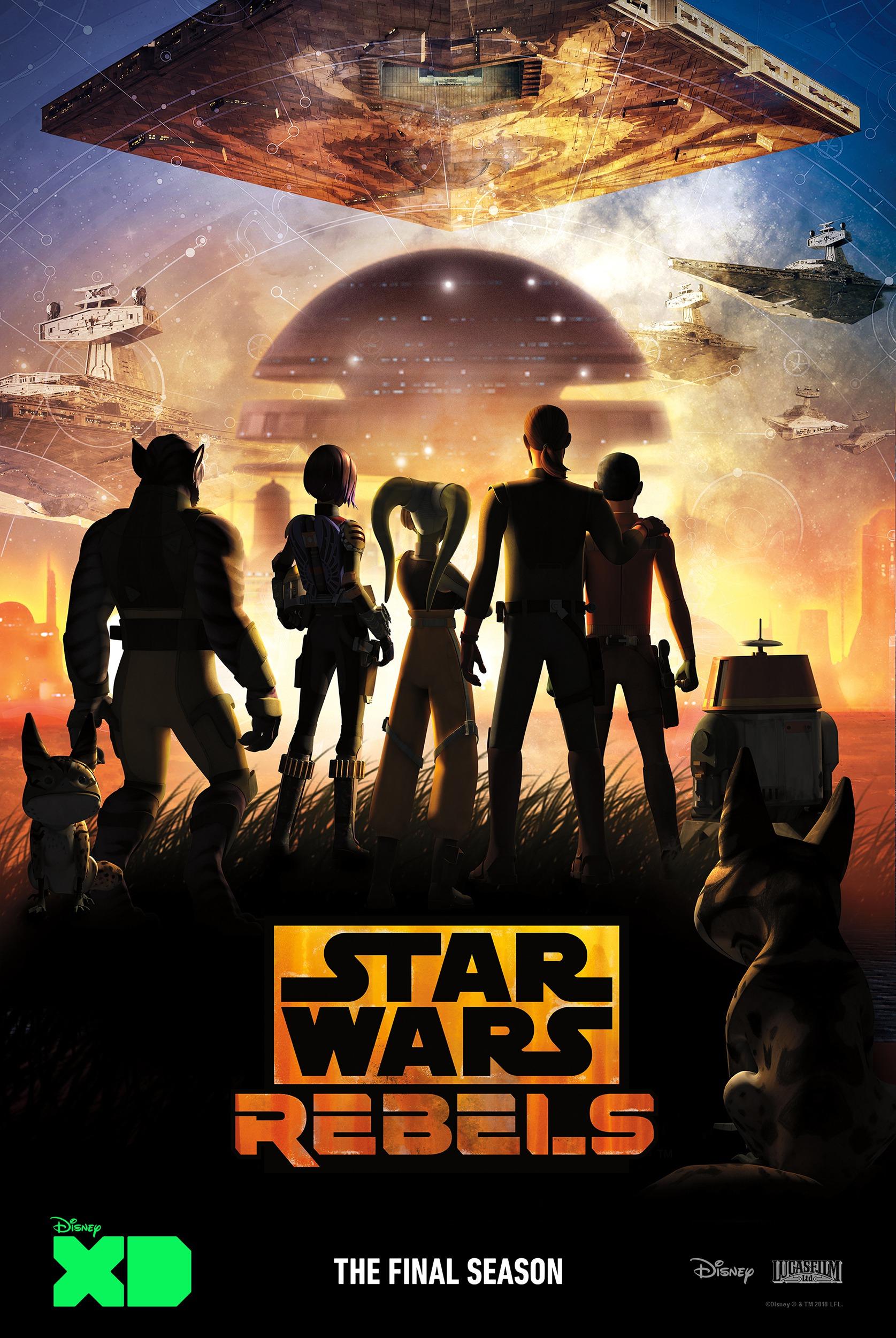 Четвёртый сезон сериала «Звёздные войны. Повстанцы»