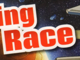 Космическая гонка