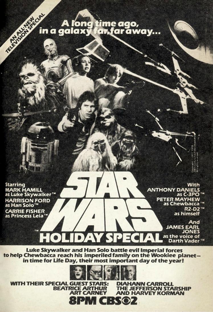 Звёздные войны: Праздничный спецвыпуск