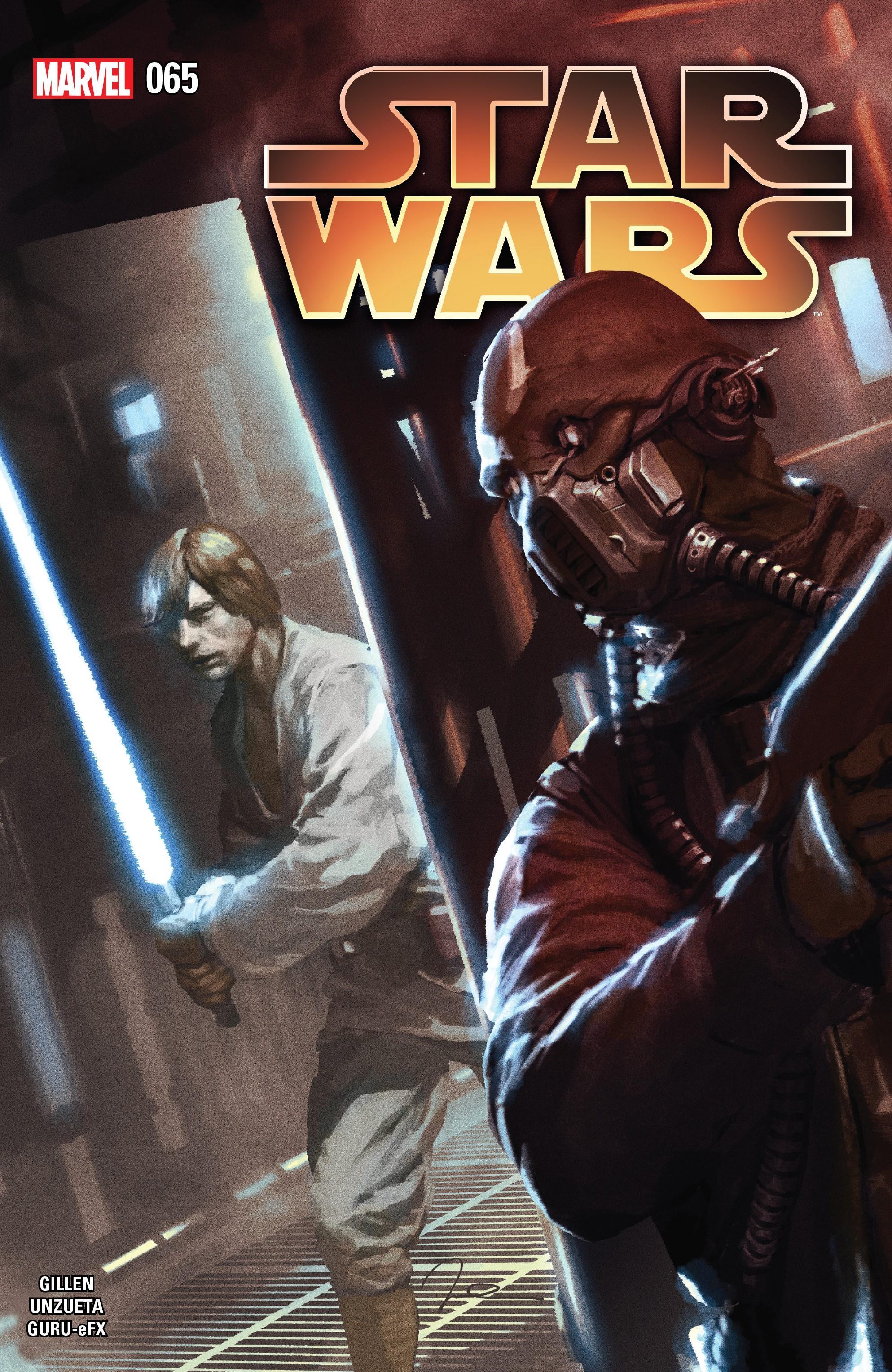 Звёздные войны 65: Кара Шу-Торуна, часть 4