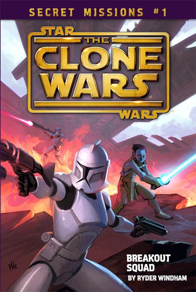 Звёздные войны. Войны клонов. Секретные задания 1: Отряд «Прорыв»