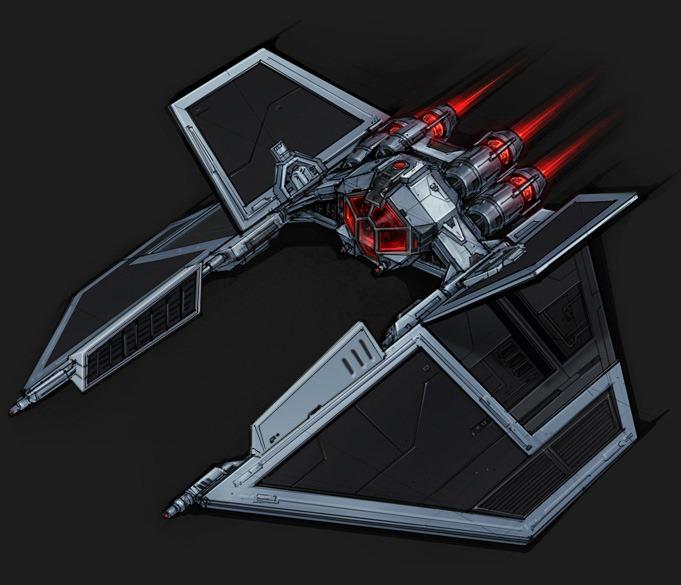Звёздный истребитель Mark VI типа «Превосходство»