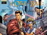 Квай-Гон и Оби-Ван: Последний бой на Орд-Мантелле, часть 2