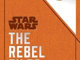 Звёздные войны: Документы повстанцев