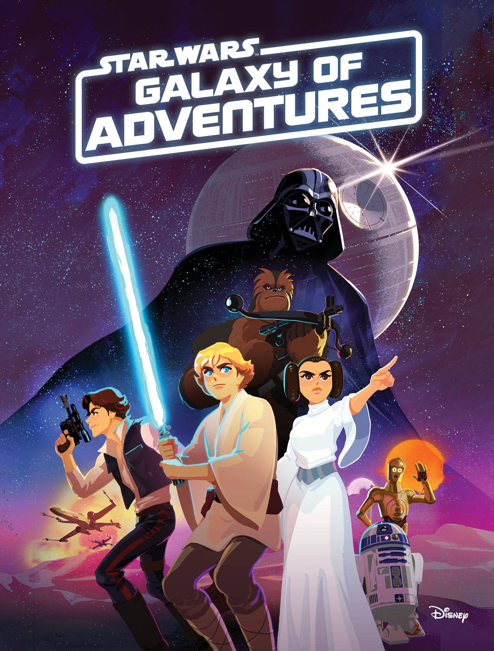 Галактика приключений: Книга историй