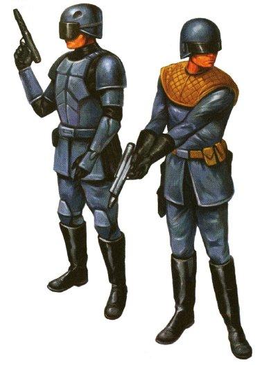 Армия Галактического Альянса