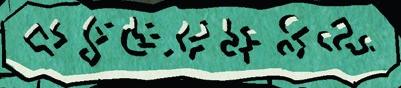 Гунганский язык