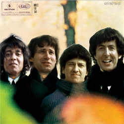 4 Rutles For Sale.png