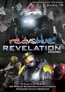 Revelation alternate DVD