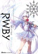 RWBY Offical Manga Anthology Volume 2