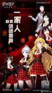 RWBY (bilibili mobile game, promotional material chinese celebration 2019)