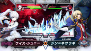 Cross Tag Battle Pre-Release trailer 00004