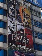 Rwby vol1 japan dub billboard