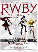 Rwby vol2 japan artwork