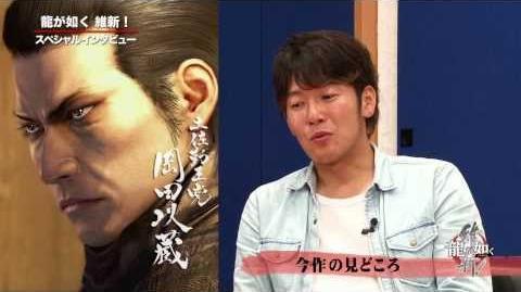 『龍が如く_維新!』スペシャルインタビュー「中谷一博×岩崎征実」篇