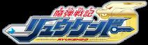 RyuKendo Wiki