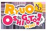Ryuuou no Oshigoto! Wiki