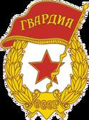 Soviet1.png
