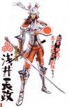 Azai Nagamasa.jpg