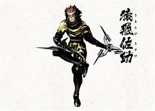 Yukiden - Sasuke.jpg