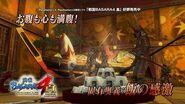 PS4 PS3『戦国BASARA4 皇』先出しほぼ!10秒劇場「ハラペコ大将」