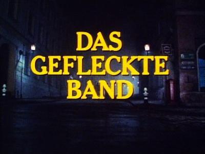 Das gefleckte Band (Film, 1980)