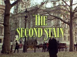 Der zweite Fleck (Film, 1986)