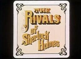 Rivals logo.jpg