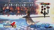 PS4 PS3『戦国BASARA4 皇』先出しほぼ!10秒劇場「麗しきあなたに」