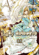 Lady Detective 2