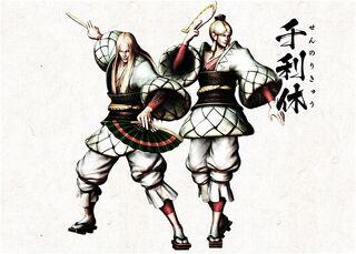 Yukiden - Rikyu.jpg