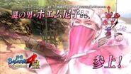 PS4 PS3『戦国BASARA4 皇』先出しほぼ!10秒劇場「夢をみる男」