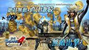 PS4 PS3『戦国BASARA4 皇』先出しほぼ!10秒劇場「君は素敵な主人公」