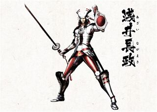Yukiden - Nagamasa.jpg