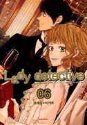 Lady Detective 6