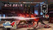 PS4 PS3『戦国BASARA4 皇』先出しほぼ!10秒劇場「風林火山」