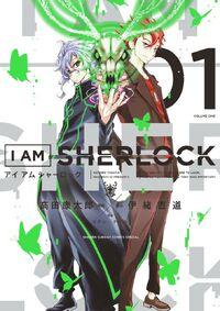 I am Sherlock 01.jpg