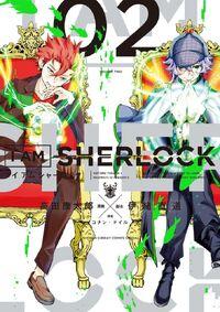 I am Sherlock 02.jpg