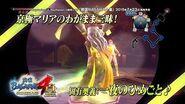 PS4 PS3『戦国BASARA4 皇』先出しほぼ!10秒劇場「こんなのはお好き?」