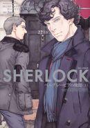 Sherlock 4 (Manga)